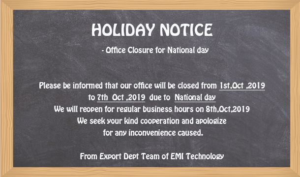 Holiday notice from EMI smart water meter